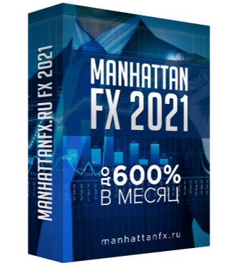 manhattan fx Review